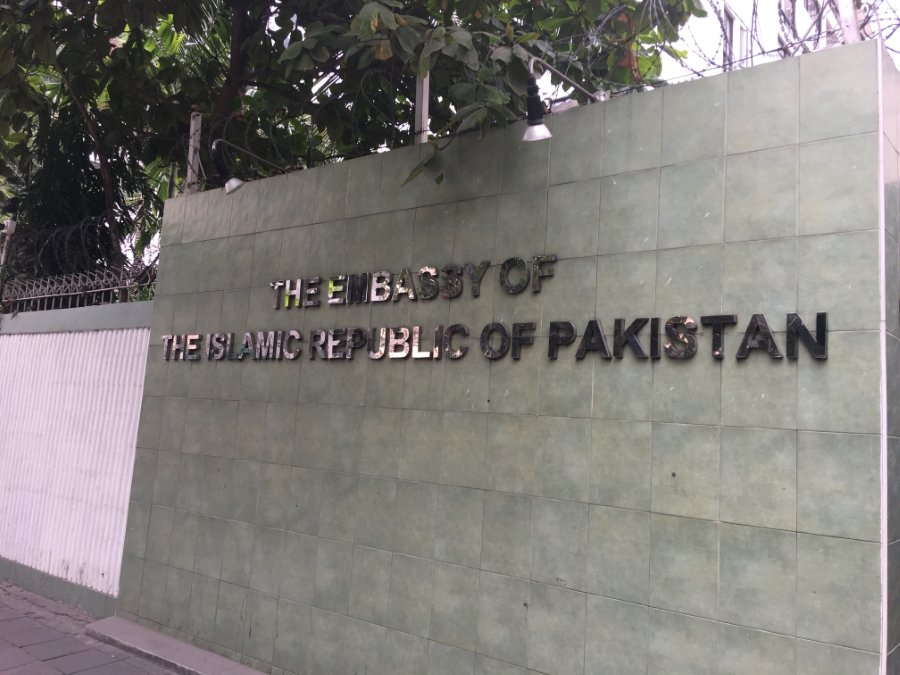 Pakistan Embassy | SSS Windows