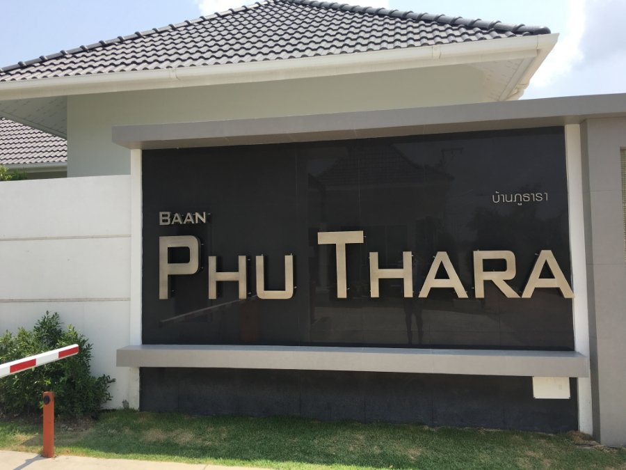 Baan Phu Thara | SSS Windows